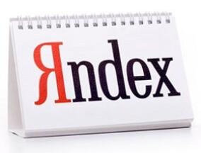 Оптимизация и продвижение сайта под Yandex