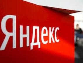 Как бороться сервисами Яндекс в поисковой выдаче